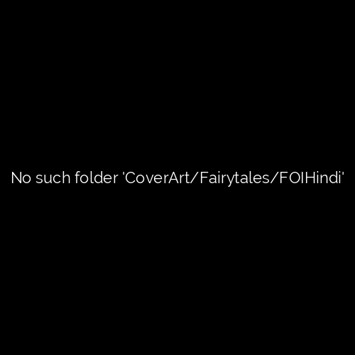 Banner for Fairytales of India Podcast in Hindi:परिकथा कहानियाँ