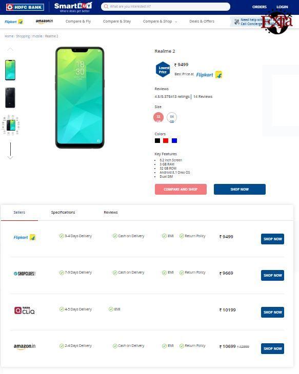 HDFC SmartBuy Compare & Shop