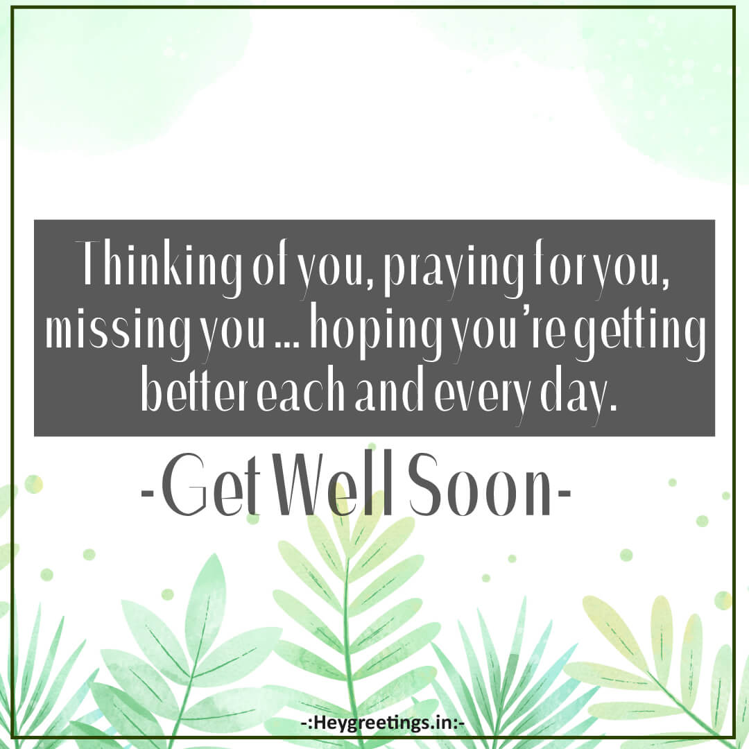 getwellsoonquotes011