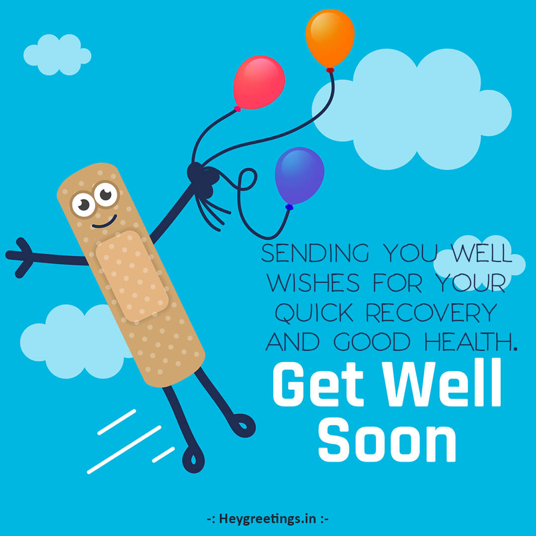 getwellsoonquotes015