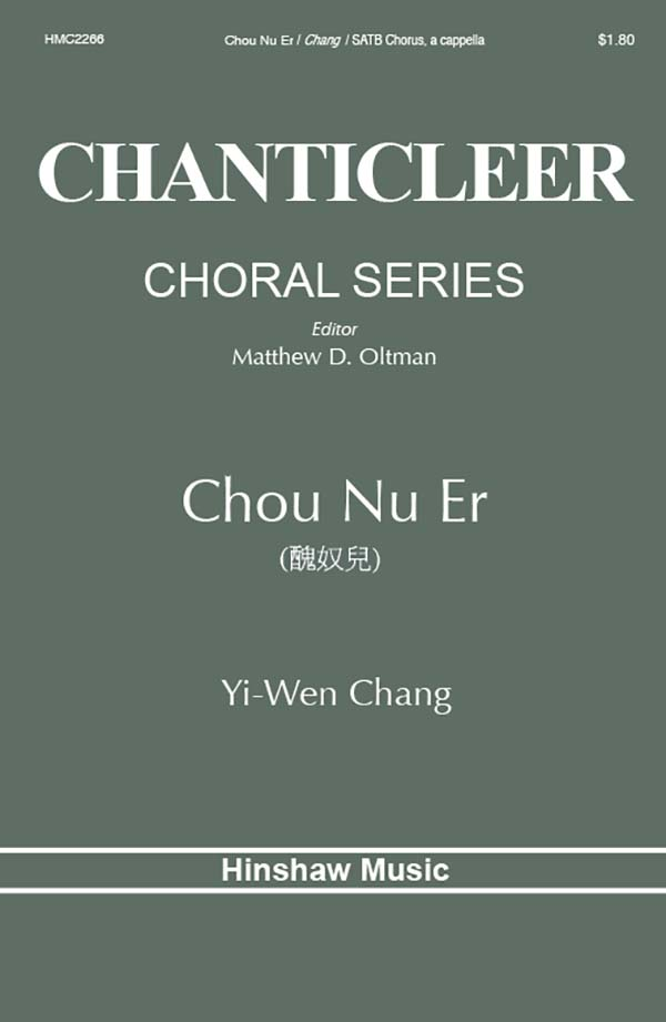 Chou Nu Er