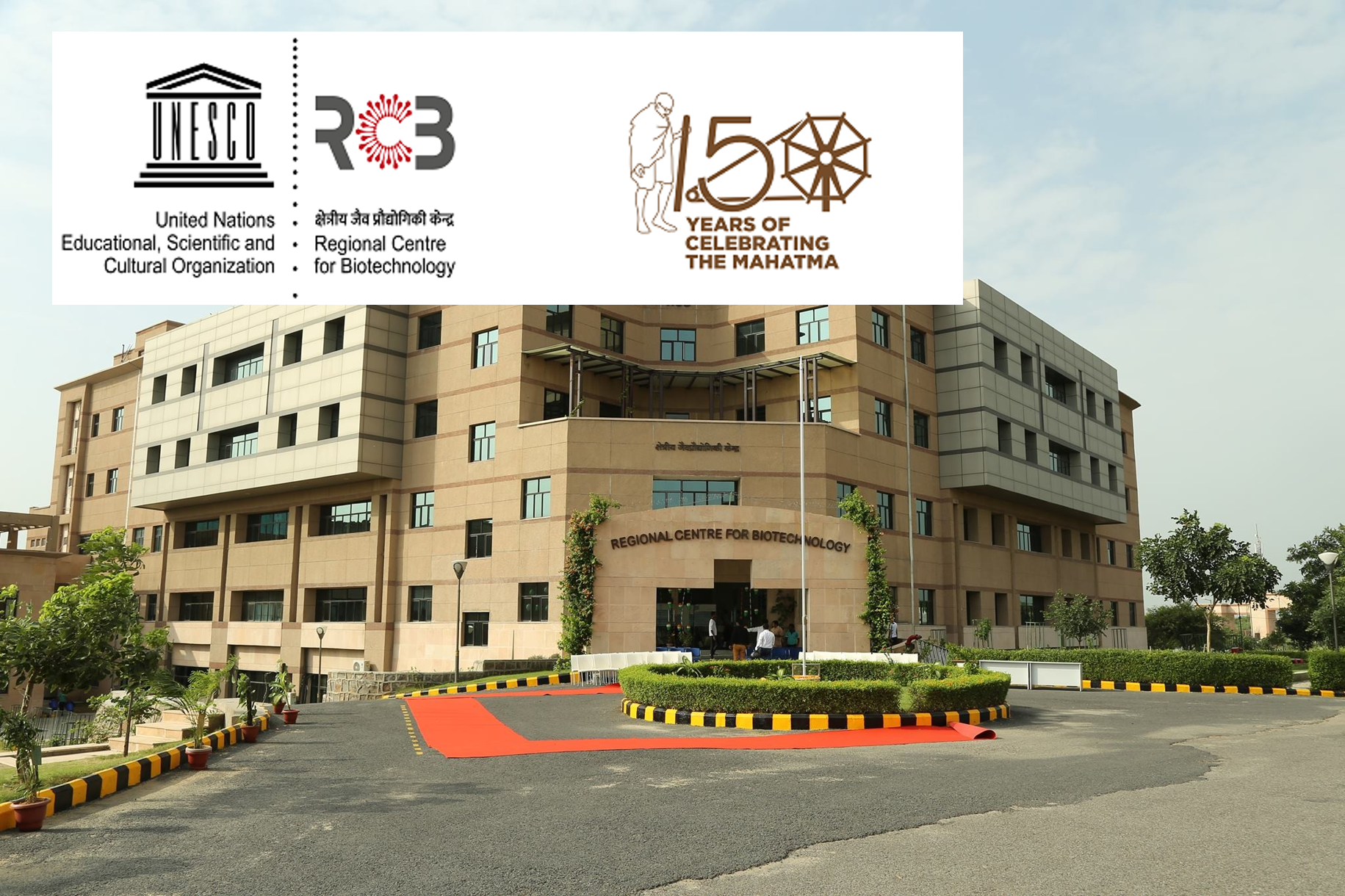 Faculty Positions at RCB, Haryana, India: Apply by 01 February 2021