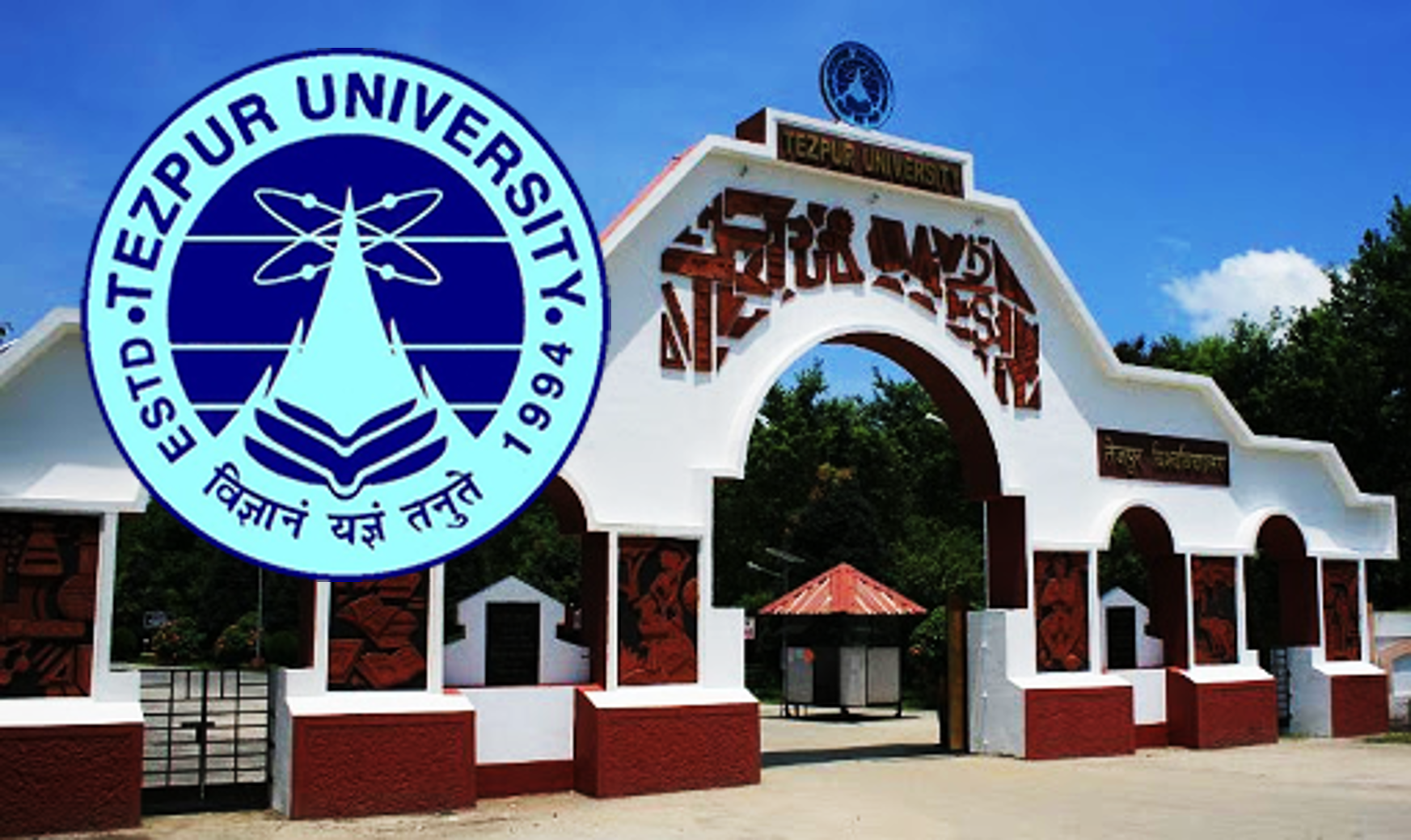 Walk-in-interview (ONLINE) for Guest Faculties at Tezpur University, Assam