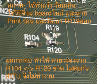Case_R119_1