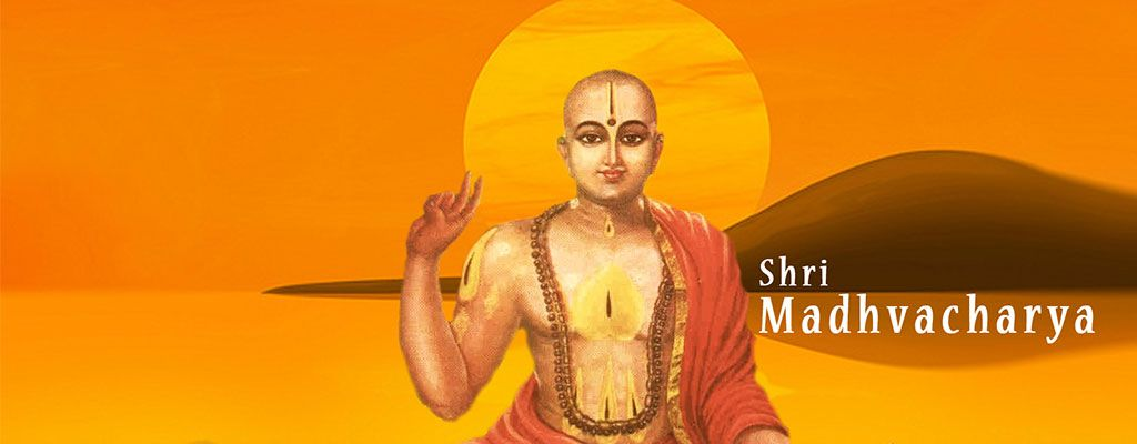 Madhvacharya Philosopher