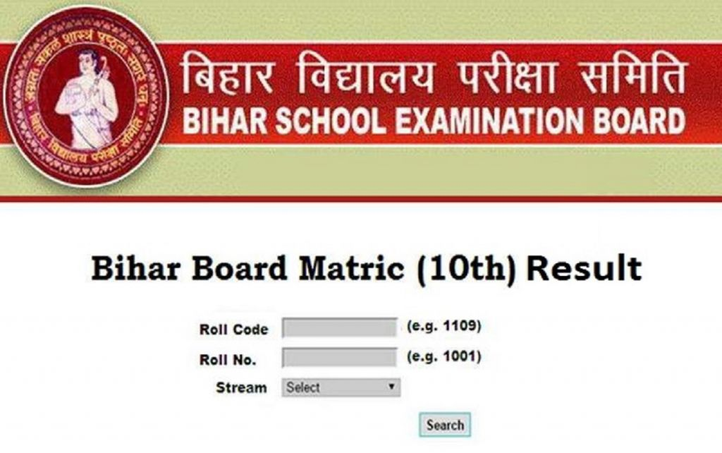 bihar-board-class-10th-result