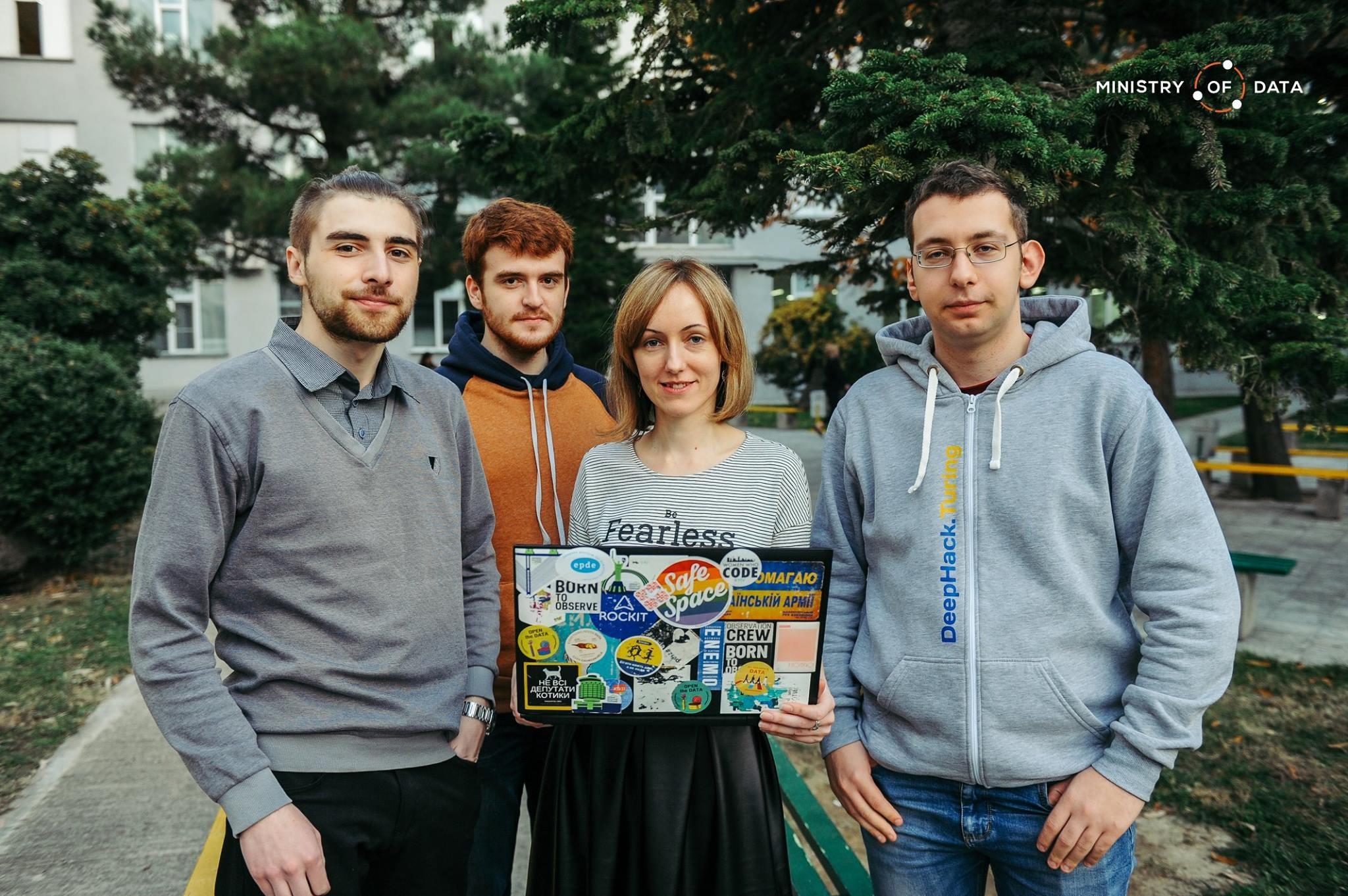 Rocket Science @ Ministry of Data у Тбілісі