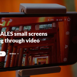 BIG SALES small screens