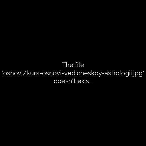 kurs-osnovi-vedicheskoy-astrologii