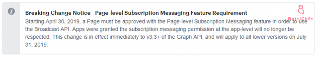 Page Level Subscription