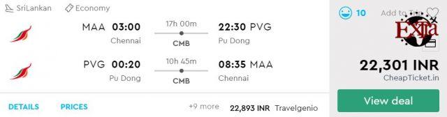 Chennai to Shanghai