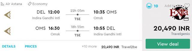 Delhi to Omsk
